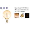 Kanlux LED Filament izzó 5W, 1800K, meleg fehér