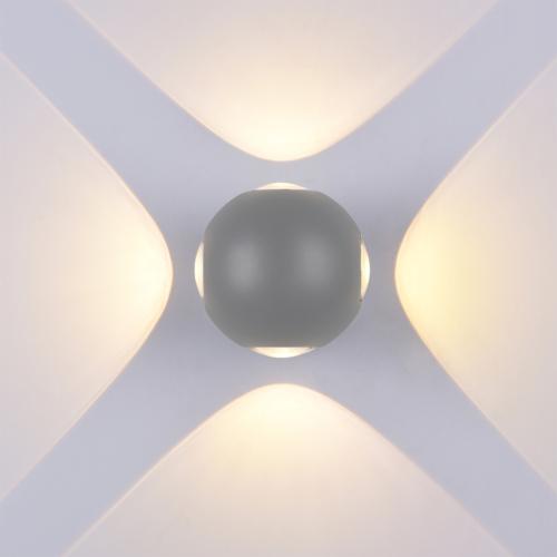 Optonica LED kültéri fali lámpa 4W, 440lm, meleg fehér, 3000K,  IP54