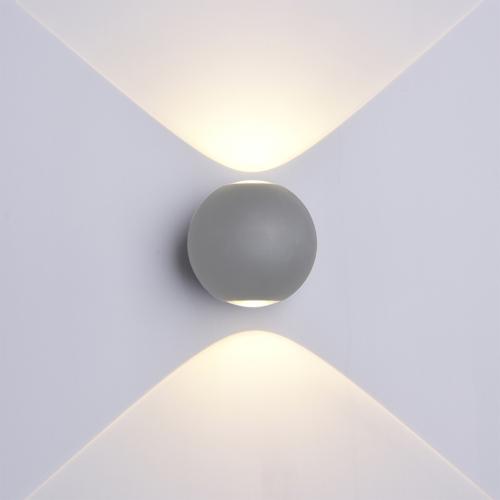 Optonica LED kültéri fali lámpa 6W, 660lm, nappali fehér, 4000K, IP54